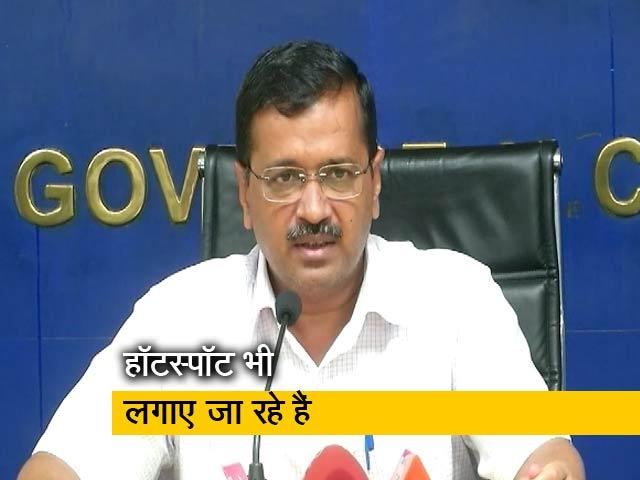 Videos : केजरीवाल सरकार का ऐलान, दिल्ली में 1 लाख 40 हज़ार CCTV कैमरे और लगेंगे