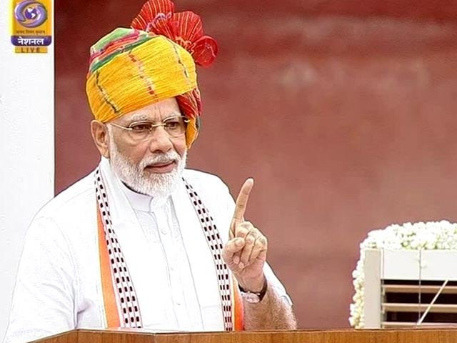 """Video : """"One Nation, One Constitution Has Become Reality,"""" Says PM Modi"""