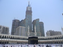 Saudi Arabia Suspends Entry For Pilgrims To Mecca Amid Coronavirus Spread