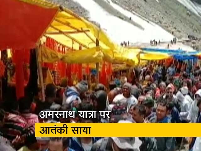 Videos : सिटी सेंटर: आतंकी निशाने पर अमरनाथ, महाराष्ट्र दौरे पर निकले सीएम देवेंद्र फडणवीस