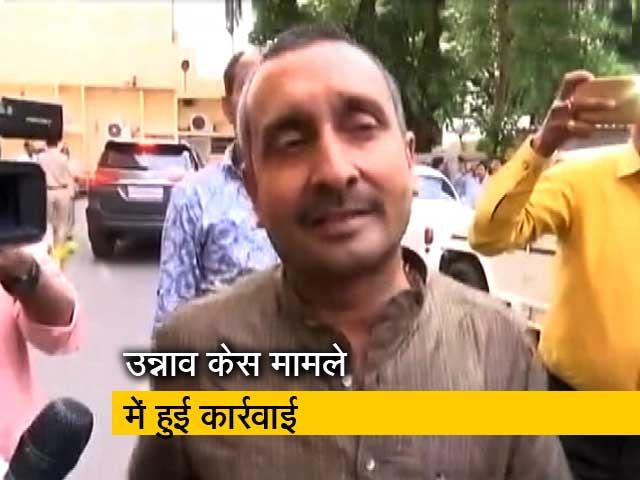 Videos : सीबीआई ने विधायक कुलदीप सेंगर के ठिकानों पर की छापेमारी