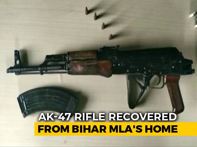 Video : AK-47 Rifle Recovered From MLA Anant Singh's House: Bihar Police
