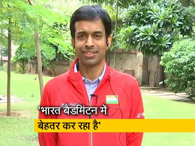 Videos : सिंधु की जीत से युवाओं को प्रेरणा मिलेगी: गोपीचंद