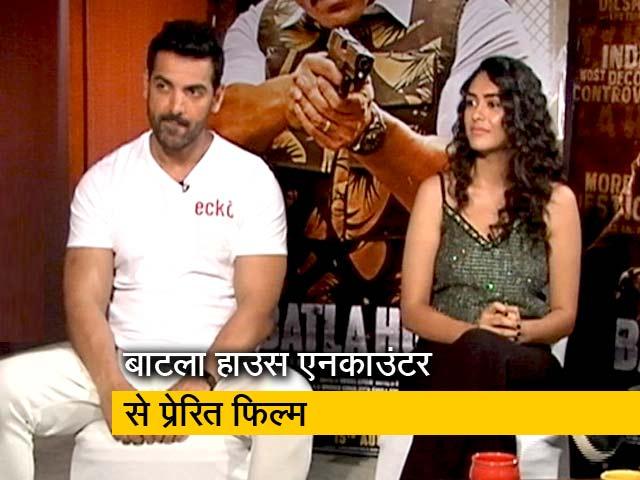 Videos : स्पॉटलाइट: फिल्म 'बाटला हाउस' की टीम से खास मुलाकात