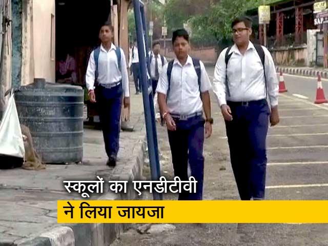 Videos : रवीश कुमार का प्राइम टाइम: श्रीनगर में स्कूल खुले लेकिन कहीं बच्चे तो कहीं स्टाफ मिला नदारद