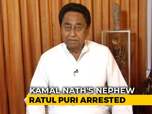 "Video : ""No Connection"" With Arrested Nephew's Business, Says Kamal Nath"