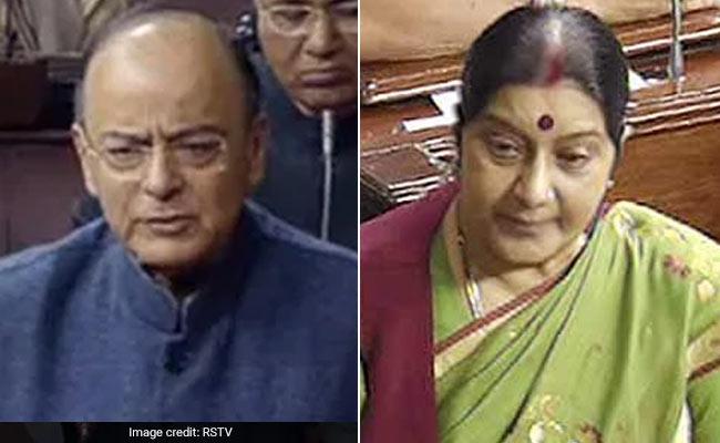 Padma Awards: অরুণ জেটলি, সুষমা স্বরাজ, জর্জ ফার্নান্দেজকেমরণোত্তর পদ্মবিভূষণ প্রদান