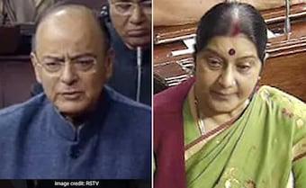 पूर्व मंत्रियों अरुण जेटली, सुषमा स्वराज और जॉर्ज फर्नांडीज को पद्म विभूषण से किया गया सम्मानित