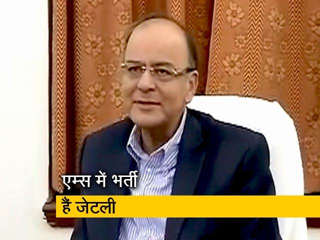 Videos : अरुण जेटली का हालचाल जानने एम्स पहुंचे राष्ट्रपति