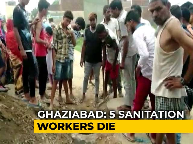 Video : 30 km From Delhi, 5 Men Die While Cleaning A Sewer