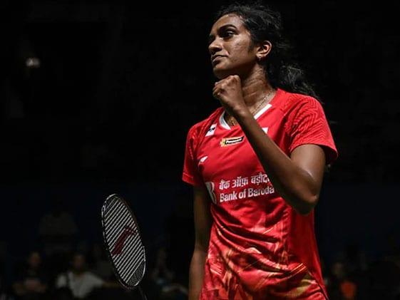 Badminton: आसान जीत के साथ पीवी सिंधु वर्ल्ड चैंपियनशिप के प्री. क्वार्टर फाइनल में पहुंचीं
