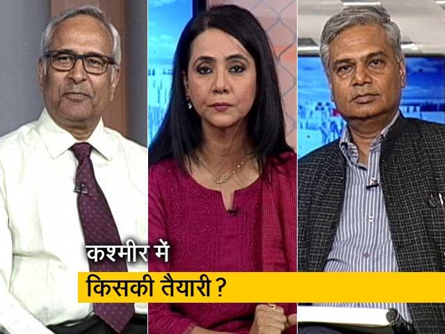 India Pakistan: Latest News, Photos, Videos on India Pakistan - NDTV COM