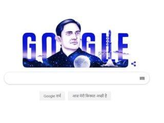 Vikram Sarabhai की 100वीं जयंती पर बना गूगल डूडल, जानें उनके जीवन से जुड़ी खास बातें