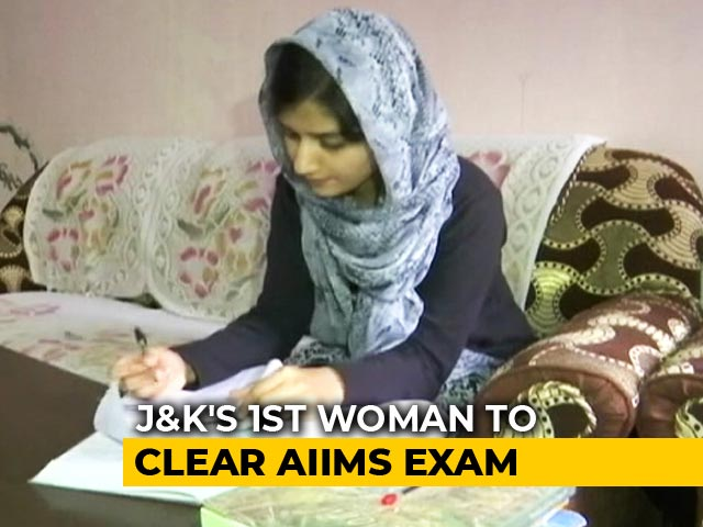 Video : Irmim Shamim Is First Gujjar Woman From J&K's Rajouri To Crack AIIMS Exam
