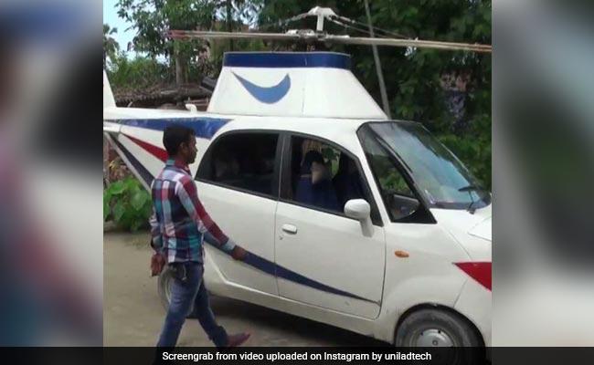 बिहार का ये शख्स नहीं बन सका पायलट तो टाटा नैनो को बना दिया हेलीकॉप्टर, देखें Viral Video
