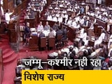 Video : सिटी सेंटर: जम्मू-कश्मीर पुनर्गठन बिल पास, फैसले पर खुश हैं कश्मीरी पंडित
