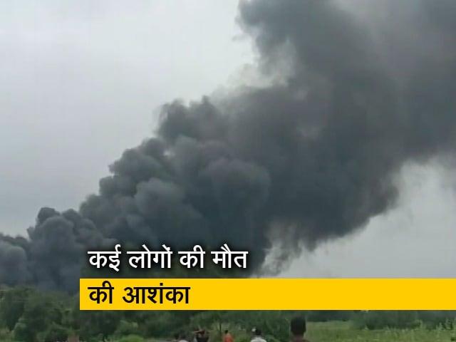 Videos : महाराष्ट्र के धुले की केमिकल फैक्ट्री में धमाका