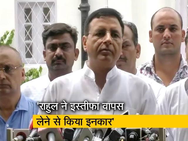 Videos : राहुल गांधी ने आग्रह करने के बावजूद इस्तीफा वापस लेने से इनकार किया: सुरजेवाला