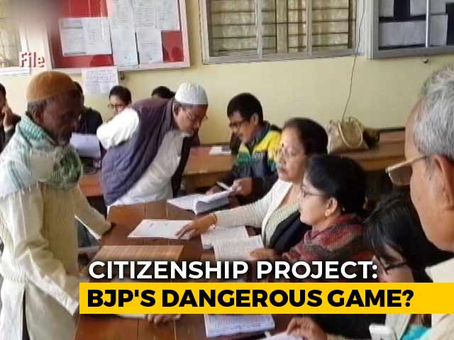 Video : Assam Outs New Citizens' List Data, Says Counting Process Compromised