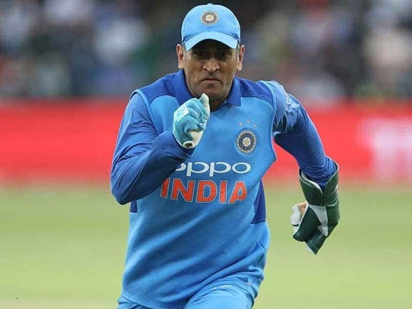 Chief Selector revelas, When MS Dhoni would call a day