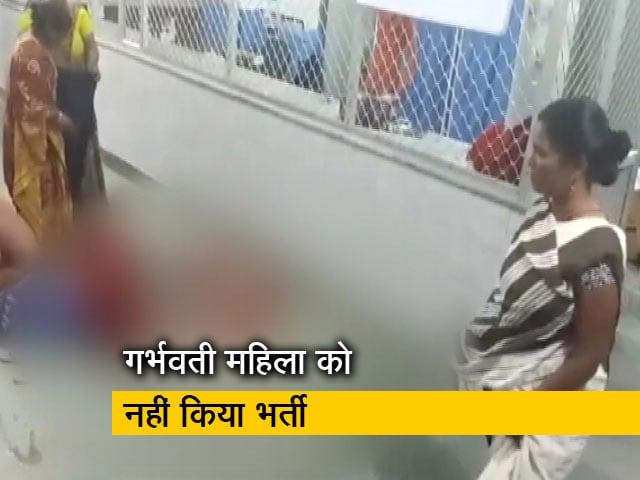 Video : उत्तर प्रदेश: अस्पताल के कॉरिडोर में बच्चे का जन्म