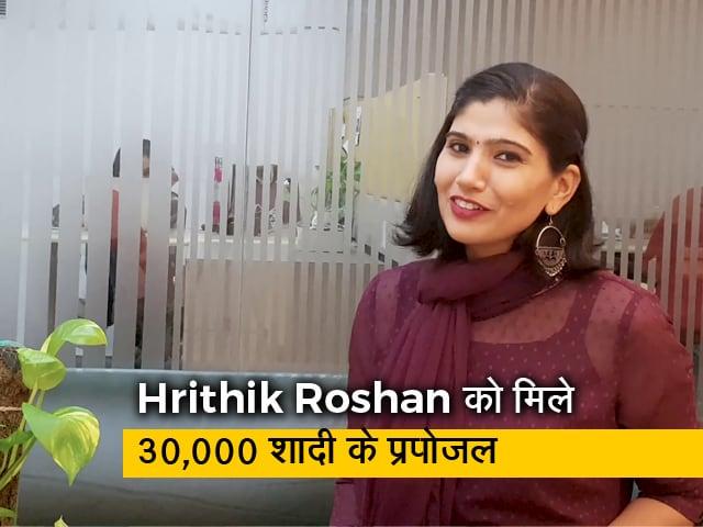 Videos : Hrithik Roshan को मिले 30,000 शादी के प्रपोजल तो Eid 2020 के लिए Salman Khan की है ये तैयारी