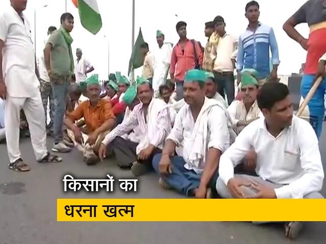Videos : किसानों ने खत्म किया धरना प्रदर्शन, सरकार ने 5 मांगें मानी