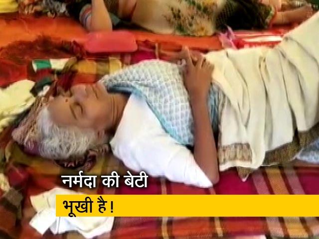 Videos : 9 दिन से जारी है मेधा पाटकर का आमरण अनशन