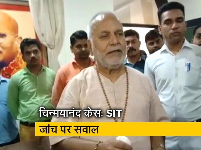 Videos : रेप का आरोप लगाने वाली छात्रा ने चिन्मयानंद पर अब तक FIR दर्ज न करने पर उठाए सवाल
