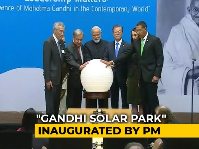 "Video : PM Modi Inaugurates ""Gandhi Solar Park"" At UN Headquarters"