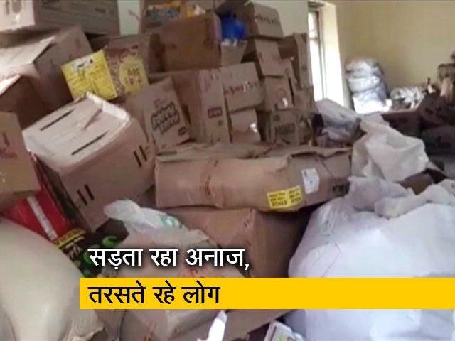 Videos : कर्नाटक: बाढ़ पीड़ितों के लिए भेजा गया अनाज, दफ्तरों में ही पड़ा रह गया
