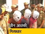Video : जम्मू-कश्मीर के कठुआ जिले में हथियारों से भरा ट्रक पकड़ा गया