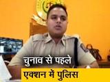 Video : दल-बदल नेताओं के चलते हर तरह की स्थिति से निपटने को तैयार मुंबई पुलिस