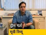 Video : <i>Dream Girl</i> Movie Review: जानें कैसी है Ayushmann Khurrana और Nushrat Bharucha की फिल्म
