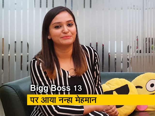 Video : Bigg Boss 13 पर आया नन्हा मेहमान तो KBC के इस कंटेस्टेंट ने किया Amitabh Bachchan को हैरान