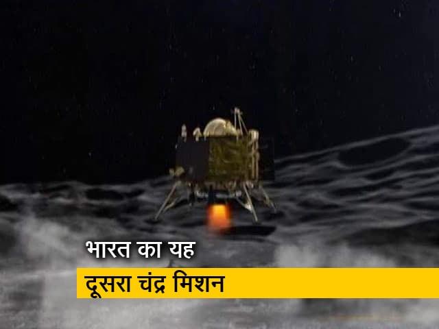 Videos : अंतरिक्ष में भारत रचेगा इतिहास, चांद पर उतरेगा चंद्रयान