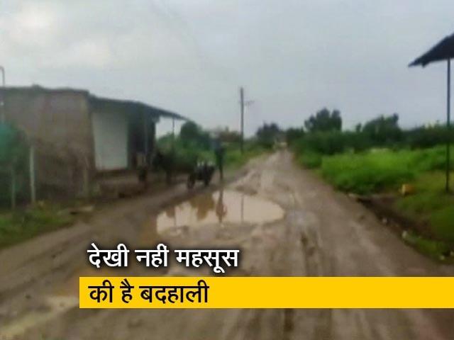 Videos : रवीश कुमार का प्राइम टाइम: दृष्टिहीन शुभम ने दिखाई अपने हॉस्टल जाने वाले सड़क की खस्ता हालत