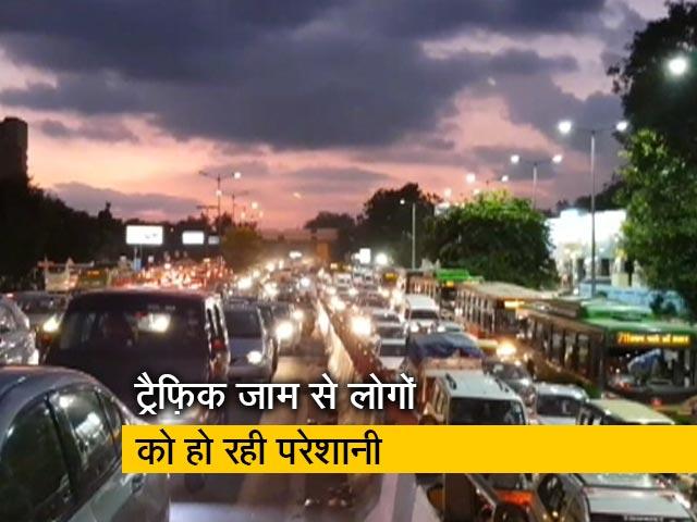 Videos : दिल्ली : जॉइंट में गैप के बाद आंशिक रूप से बंद किया गया भीकाजी कामा फ्लाईओवर