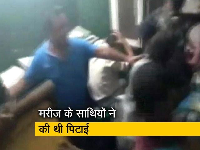 Videos : असम में भीड़ ने ली डॉक्टर की जान