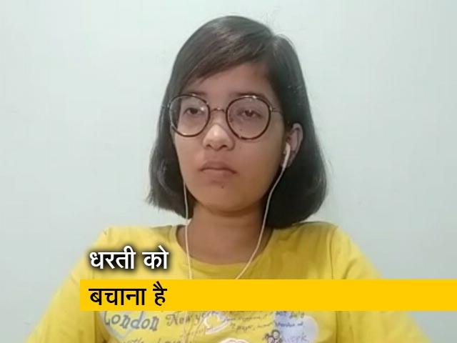 Videos : भारत की रिद्धिमा पांडे ने ग्रेटा थनबर्ग के साथ 5 देशों के खिलाफ UN में दर्ज की थी शिकायत