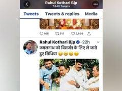 कमलनाथ के खिलाफ आपत्तिजनक पोस्ट पर बीजेपी नेता के खिलाफ मामला दर्ज