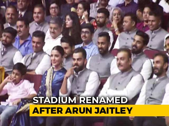 Video : Feroz Shah Kotla Renamed Arun Jaitley Stadium, Stand Named After Kohli