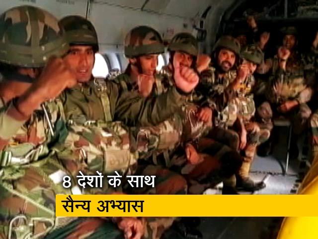 Videos : रूस में भारत-पाक की सेनाओं ने किया साझा सैन्य अभ्यास