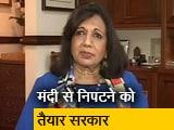 Video : आर्थिक मंदी से निपटने के लिए वित्त मंत्रालय ने की कई घोषणाएं
