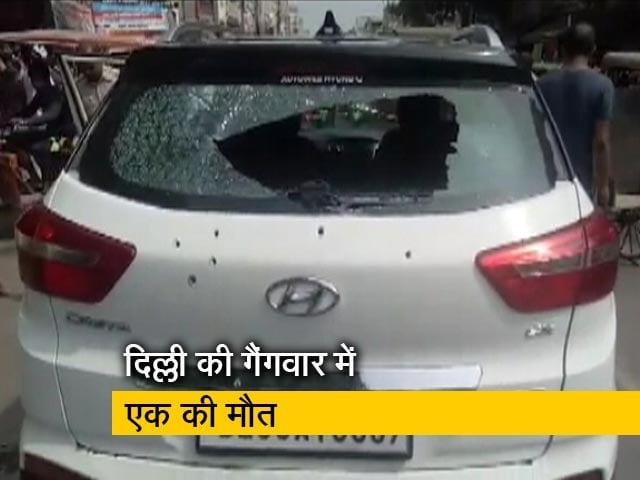 Videos : दिल्ली: सरेआम ताबड़तोड़ गोलियों की बैछार BSP नेता को उतारा मौत के घाट