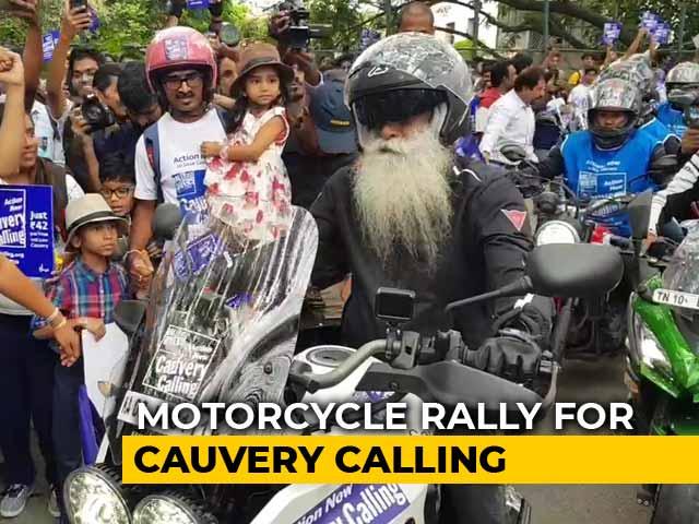 Video : Sadhguru's Bike Rally For Awareness On Threat To River Cauvery