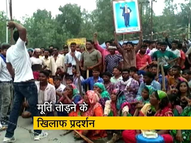 Videos : भीमराव अंबेडकर की मूर्ती तोड़े जाने के विरोध में सहारनपुर में विरोध-प्रदर्शन