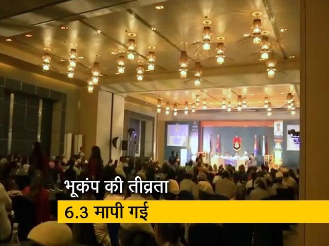 Videos : दिल्ली-NCR, जम्मू कश्मीर सहित उत्तर भारत के कई शहरों में भूकंप के झटके