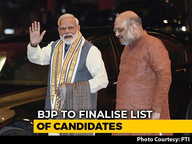 Video : PM Modi, Amit Shah To Finalise Haryana, Maharashtra Poll Candidates Today