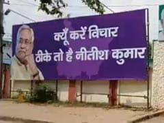 बिहार चुनाव को लेकर जेडीयू का नया नारा, 'क्यूं करें विचार, ठीके तो है नीतीश कुमार'